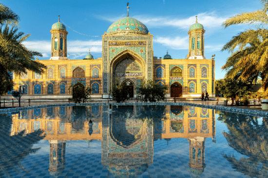Kavir Iran